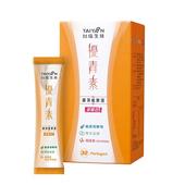 《台鹽生技》優青素-纖藻植酵菌順暢包 (30包/盒) (效期:2021/03/12)
