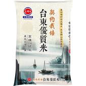 《三好》台東契作優質米(1.8kg/包 CNS二等)