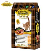 《東方精選 OFS》優質成貓9kg (雞肉鮪魚)