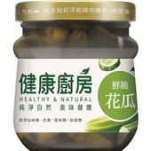 《健康廚房》鮮脆花瓜(170g*3入)