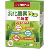 《三多》消化酵素Plus膜衣錠60錠/盒(60錠/盒)