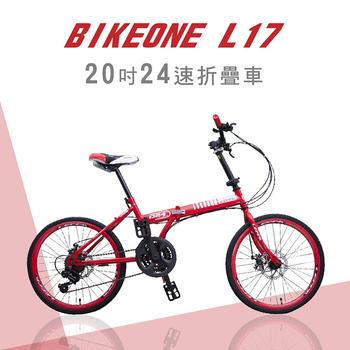 《BIKEONE》BIKEONE L17 20吋24速折疊車 SHIMANO前後變速 高碳鋼車架 雙碟煞 摺疊踏板(紅)