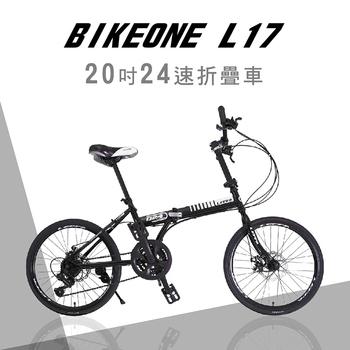 《BIKEONE》BIKEONE L17 20吋24速折疊車 SHIMANO前後變速 高碳鋼車架 雙碟煞 摺疊踏板(黑)