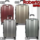 《Aaronation 愛倫國度》【Aaronation 愛倫國度】24吋 諾貝達系列行李箱(URA-1609-24)(卡夢暗紅)