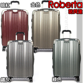 《Aaronation 愛倫國度》【Aaronation 愛倫國度】24吋 諾貝達系列行李箱(URA-1609-24)(卡夢鐵灰)