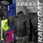 《JAP安全工廠》運動風雨衣 YW-R206 四色 雙層拉鍊設計(黑色2XL)