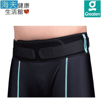 《海夫健康生活館》Greaten 極騰護具 骨盆安定帶(超值2只)(0002WA)(XL)