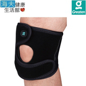 《海夫健康生活館》Greaten 極騰護具 可調式護膝(超值2只)(0006KN)(S)