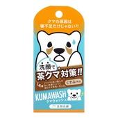 《日本Pelican》熊貓眼對策洗面皂(75g/顆)