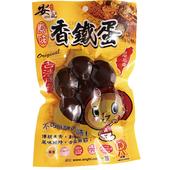 《安記》香鐵蛋(雞蛋) 175g±9g/包(原味)