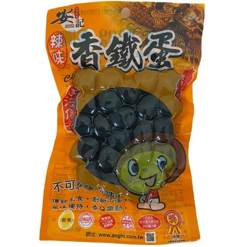 《安記》香鐵蛋(鳥蛋) 130g/包(原味)