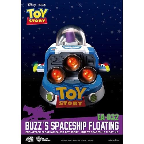 《野獸國》玩具總動員 巴斯光年飛船 磁浮版(EA-032)
