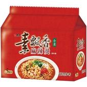 《維力》素飄香-麻辣燙90g*5包/組 $59
