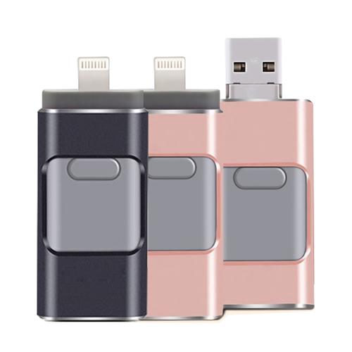 三合一 手機口袋 OTG 隨身碟 64G(黑色)
