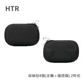 《HTR》收納包4號(主機+遙控器) 2件式 For Mavic Mini