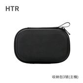 《HTR》收納包3號(主機)For Mavic Mini