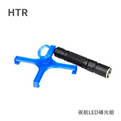 《HTR》夜航LED補光組 For Mavic Mini