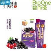《海夫健康生活館》碧而優 美蔘莓妍 巴西莓 西洋蔘 精華凍(12入/盒,共2盒)