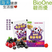 《海夫健康生活館》碧而優 美蔘莓妍 巴西莓 西洋蔘 精華飲(7入/盒,共2盒)