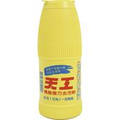 《天工萬能》強力去污粉(600g)