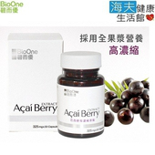 《海夫健康生活館》巴西野莓膠囊 (30顆/瓶,6瓶裝;額外贈1瓶)