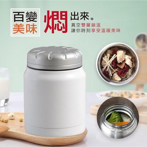 《西華》不鏽鋼悶燒罐(黑 500ml)