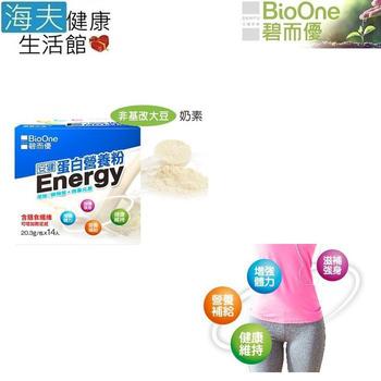 《海夫健康生活館》BioOne 碧而優 Energy 安健蛋白營養粉(14包/盒,6盒裝;額外贈1盒)