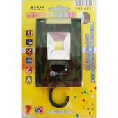 LED多用途照明燈SWJ-A23 $90