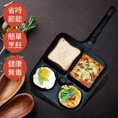 韓國多功能四格晶鑽不沾煎烤盤51X6X28.5cm±5% $1180