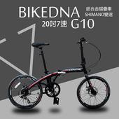 《BIKEDNA》BIKEDNA G10 20吋7速 SHIMANO變速 鋁合金摺疊車/小折 高CP值折疊車(黑色)