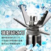 《大買家》1.5公升碎冰果汁機(TCY-6735)