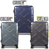 《eminent 萬國通路》eminent 萬國通路 - 24吋 新美感設計師款行李箱 - URA-9P0-24(新霧黑)