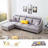 《YKSHOUSE》上野L型布沙發-獨立筒版 贈玻璃茶几(DIY)(灰色)