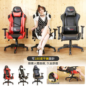 《莫菲思》傢美 mit多功能大輪徑皮面電競椅 賽車椅 躺椅(黑色)