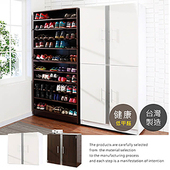 《莫菲思》傢美 台灣製超大十層防潮透氣組合鞋櫃 (二色可選)(白色)