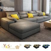 《YKSHOUSE》葛瑞絲L型布沙發-獨立筒版(三色可選) 贈小椅凳一入(淺灰色)