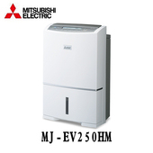 《【MITSUBISHI 三菱】》MJ-EV250HM-TW 日本原裝 25公升 變頻旗艦型除濕機【日本製】(MJ-EV250HM-TW)