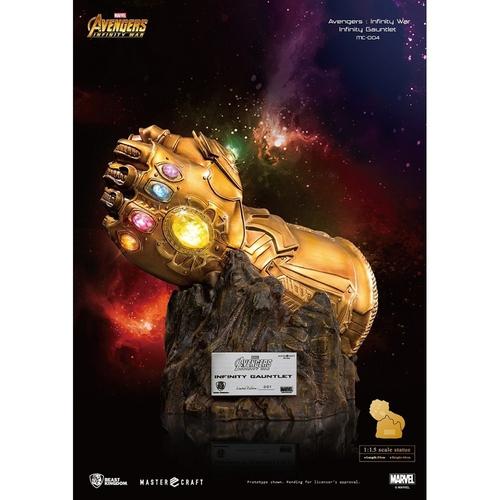 《野獸國》復仇者聯盟:無限之戰 極匠系列 無限手套(MC-004)
