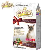 《LV藍帶精選》低卡貓-成貓 熟齡貓 1.2kg(鴨肉蔬果 + 膠原蛋白)