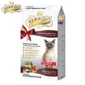 《LV藍帶精選》低卡貓-成貓 熟齡貓 6kg(鴨肉蔬果 + 膠原蛋白)
