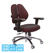 《GXG》短背涼感 雙背椅 (鋁腳/4D升降扶手) TW-2992 LU3(請備註顏色)