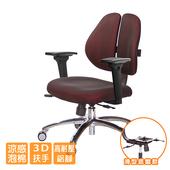 《GXG》人體工學 雙背椅 (鋁腳/3D升降扶手) TW-2991 LU9(請備註顏色)