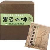 《寶島咖啡》濾掛式精品黑豆咖啡(10gx10包/盒)