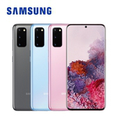 《Samsung》Galaxy S20 5G (12G/128G) 旗艦智慧型手機(晴空粉)