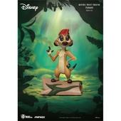《野獸國》MEA-010 迪士尼 小夥伴 盒抽(丁滿)