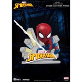 《野獸國》MEA-013 漫威英雄 盒抽(蜘蛛人 彼得帕克)