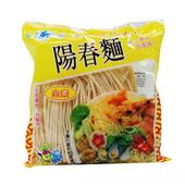 《文明》吳 陽春麵 220g/包 (共20包/箱) $950