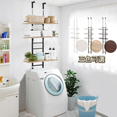 《C&B》頂天立地壁面多用途廚衛冰箱洗衣機置物架-深胡桃色(淺橡木色)
