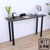 《頂堅》寬120x深40x高75/公分-長方形書桌/餐桌/洽談桌/工作桌/長桌(深胡桃木色)(深胡桃木色)