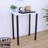 《頂堅》深60x寬80x高98/公分(PVC防潮材質)高腳桌/吧台桌/洽談桌/酒吧桌/餐桌(二色可選)(深胡桃木色)